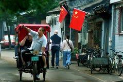 北京hutongs 免版税库存照片