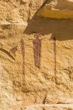 Huvud av den Sinbad Pictographpanelen Fotografering för Bildbyråer
