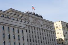Huvudbyggnad av departementet av försvar från den ryska federationen Minoboron fotografering för bildbyråer