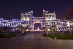 Huvudbyggnaden av Samruk-Kazyna JSC i den Astana staden Arkivbilder