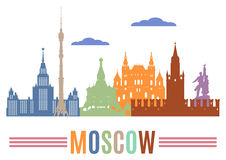 huvudfederala moscow mest tätbefolkadt russia horisontämne stock illustrationer