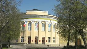 Huvudsaklig administrativ byggnad av Velikiy Novgorod arkivfilmer