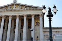 Huvudsaklig fasad av byggnaden av den österrikiska parlamentet Fotografering för Bildbyråer