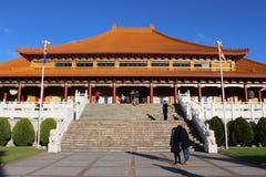 Huvudsaklig ingång av Nan Tien Temple, Wollongong, Australien arkivbilder