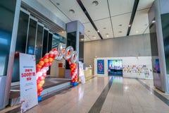 Huvudsaklig lobbysikt av det nationella museet av koreansk modern historia på den Gwanghwamun plazaen royaltyfria foton