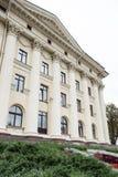 Huvudsaklig stolpe - kontor i Vitryssland Royaltyfria Foton