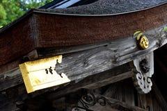 Huvudsaklig timmerstråle på Hongu Taisha, Japan Arkivfoto