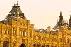 Huvudsakligt varuhus i Moskva Royaltyfri Bild