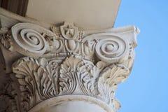 Huvudstad av ingångsgruppen av Magnitogorsken royaltyfria bilder