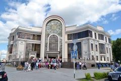 Huwelijkspaleis. Tyumen, Rusland. Royalty-vrije Stock Foto's