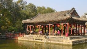 Huxin paviljong i prinsen Gong Mansion Royaltyfria Foton