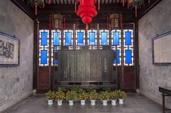 Huxueyan former residence Royalty Free Stock Photo