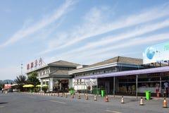 Huzhou Qingshan Expressway service area. Photo taken on:Aug 12th,2015 stock photo