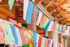 HUZHU, CHINA - Jul 6 2014: Prayer flag at White Horse Temple(Baimasi). a famous Monastery in Huzhu, Qinghai, China. royalty free stock photo