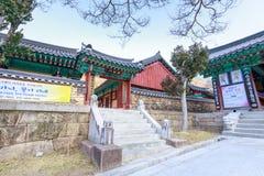 Hwaeomsa-Tempel, der der alte koreanische buddhistische Tempel in Nationalpark Jirisan ist Lizenzfreie Stockfotos