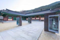 Hwaeomsa-Tempel, der der alte koreanische buddhistische Tempel in Nationalpark Jirisan ist Stockfotos