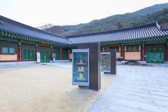 Hwaeomsa-Tempel, der der alte koreanische buddhistische Tempel in Nationalpark Jirisan ist Lizenzfreies Stockfoto