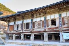 Hwaeomsa-Tempel, der der alte koreanische buddhistische Tempel in Nationalpark Jirisan ist Stockbild