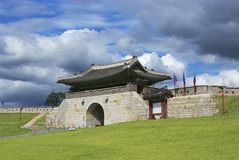 Hwaseong Fortress ( (Brilliant Fortress) Exterior In Suwon, South Korea.