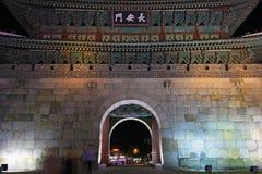 Hwaseong Fortress - Janganmun Gate Royalty Free Stock Photos