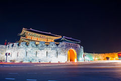 Hwaseong fortress at night in Suwon. Stock Images