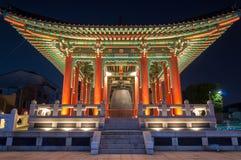 Hwaseong Fortress Royalty Free Stock Photos