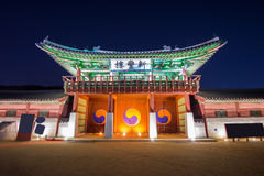 Hwaseong fortress in Suwon. Royalty Free Stock Images