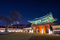 Hwaseong fortress in Suwon. Stock Images