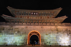 Hwaseong Fortress in Suwon royalty free stock images