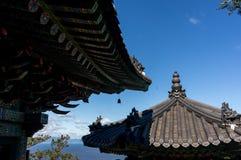 Hyangiram hermitage Stock Images