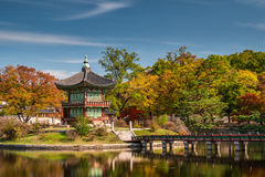 Hyangwonjeong Pavilion. At Gyeongbokgung Palace in Seoul, South Korea, surrounded by autumn colors Stock Images