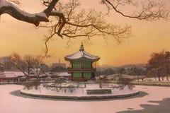 Gyeongbokgung Palace in Seoul,south Korea. stock photography