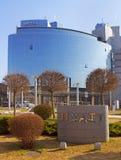 Hyatt Hotel Stock Image