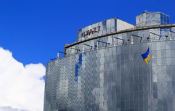 Hyatt Hotel in Kiev, Ukraine Royalty Free Stock Photography