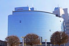 Hyatt hotell Arkivbilder