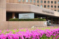 Hyatt Regency Tokyo Stock Photos