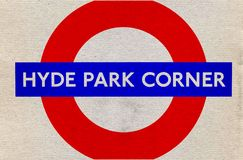 Hyde Park Corner panel. Hyde Park Corner - Metro Panel stock photos