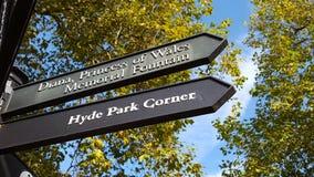 Hyde Park London Imagen de archivo libre de regalías