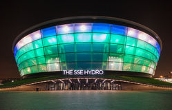Hydro Arena Royalty Free Stock Photos