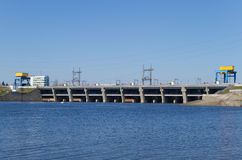Hydroelectric dam. On sunny day stock photo