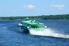 Hydrofoil Stock Images