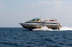 Hydrofoil ship Royalty Free Stock Photos