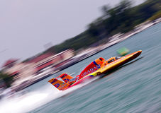 Hydroplane Stock Images