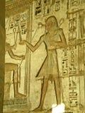 Hyeroglyph Royalty Free Stock Images