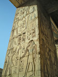 Hyeroglyph. S in the temple of ramesseum in luxor Royalty Free Stock Images