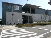 Hyogo Prefectural konstmuseum, Kobe, Japan Arkivfoton