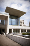 Hyogo Prefectural Museum of Art. The museum is designed by Tadao Ando, a Japanese architect Stock Photography