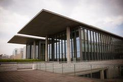 Hyogo Prefectural Museum van Art. Royalty-vrije Stock Afbeeldingen