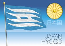 Hyogo prefecture flag, Japan. Vector file, illustration Royalty Free Stock Image