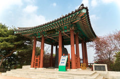 Hyowon's Bell (forteresse de Suwon Hwaseong, Corée du Sud) Images libres de droits